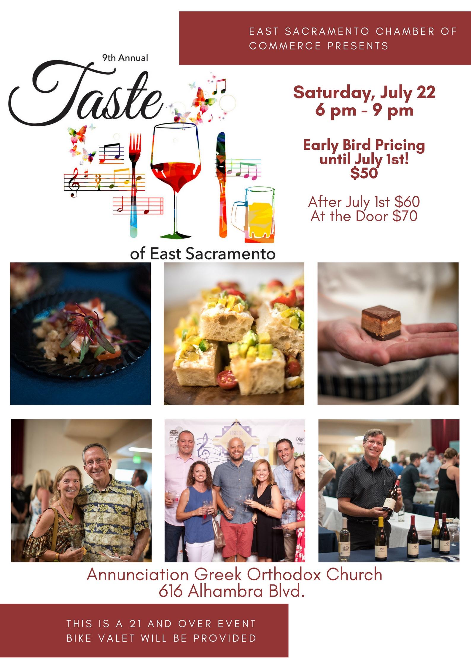 The Taste of East Sacramento 2017 Taste of East Sac